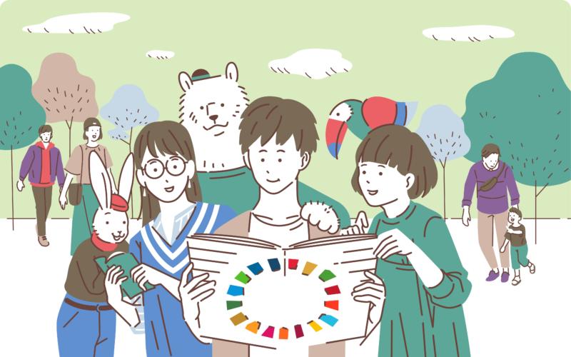 STEP1┃SDGsとは?SDGsを理解し、企業が取り組むメリットを知る。